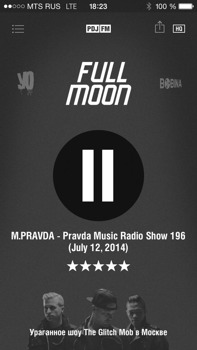 Радио трансляция лучшей электронной музыки — PROMODJ FM Скриншоты4