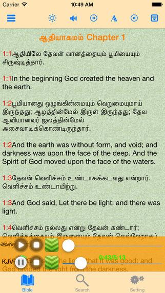 Tamil-English Bilingual Study Bible