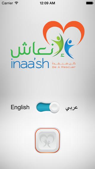 Inaa'sh