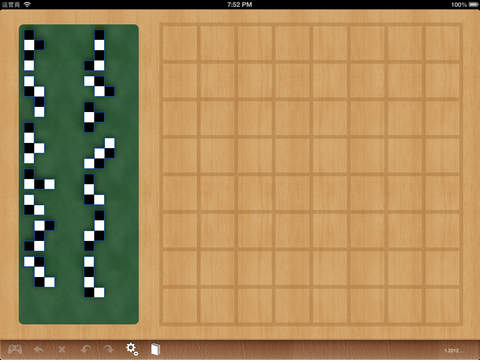 My Chess Board Puzzle Free