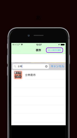 WidgetLocker 2.4.3.apk paid Download - ApkHere.com
