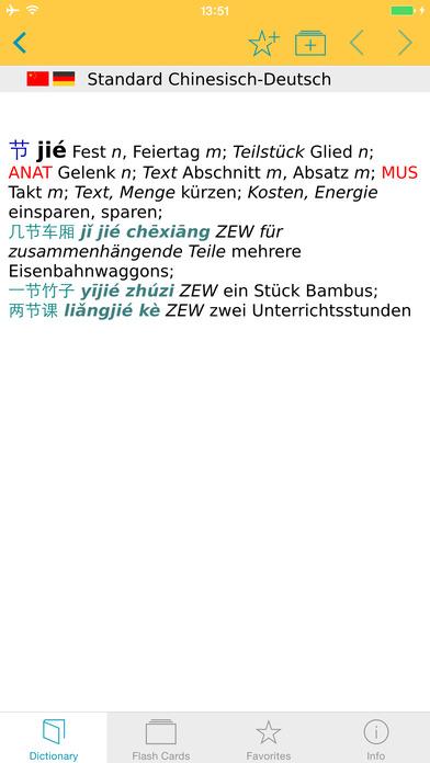 Chinese <-> German Talking Dictionary Langenscheidt Standard iPhone Screenshot 5