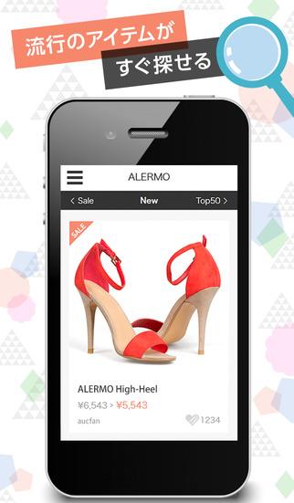 玩免費生活APP|下載SALE情報をお知らせするアプリALERMO(アラーモ) ショッピング・オークション・フリマサイトからおしゃれなファッションアイテムを探せます!お得に買い物をできるショッピングアプリ app不用錢|硬是要APP