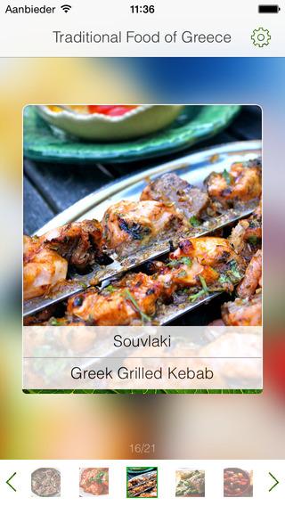 TastyTrip Greece - Food guide for travelers