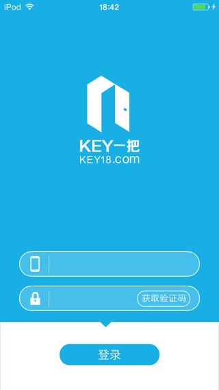 KEY18客户端