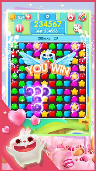 Candy of war-POP2015