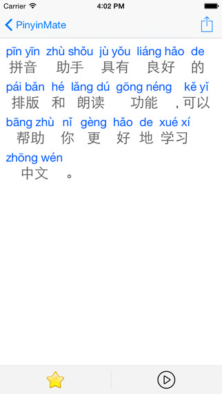 PinyinMate - Learn Chinese pronunciation
