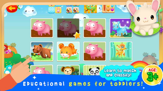 【免費教育App】Preschool and Kindergarten learning kids games for girls & boys-APP點子