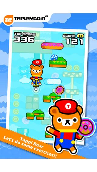 点点弹簧-塌屁熊:Tap Tap Spring – Tappi Bear