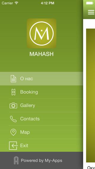 MAHASH