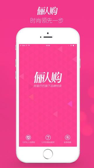 Free GO Locker Theme Android Themes - Mobiles24