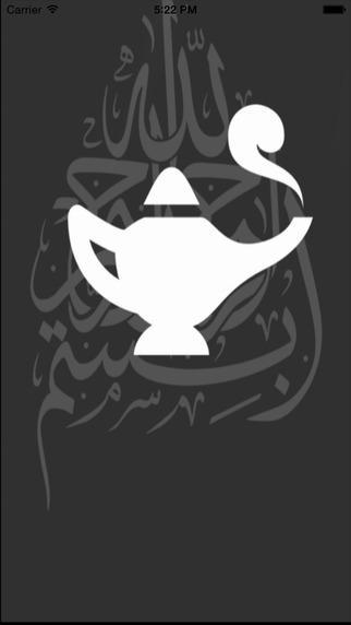 Tales of the Arabian Nights Encounter Tool