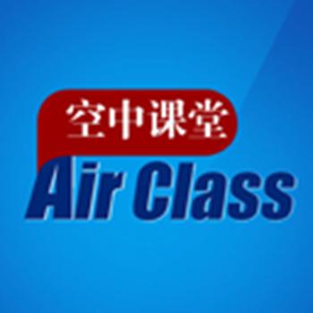 AirClass LOGO-APP點子