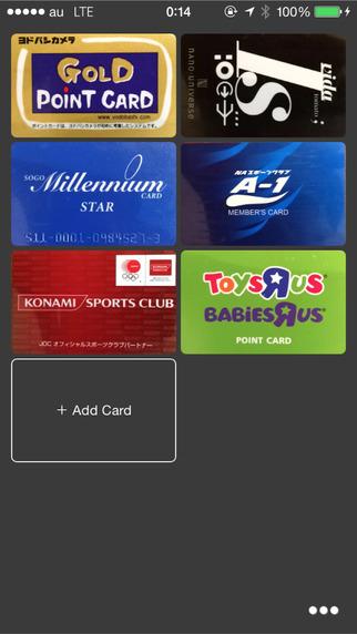 NWP - スマートカードケース