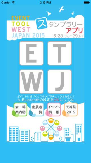 ETWJ2015