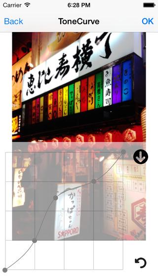 玩免費攝影APP|下載更好的光临 - 最好的照片编辑器,调光及相框过滤器 app不用錢|硬是要APP