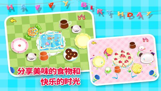 《儿童娱乐 - 生日派对—宝宝巴士 [iPhone]》