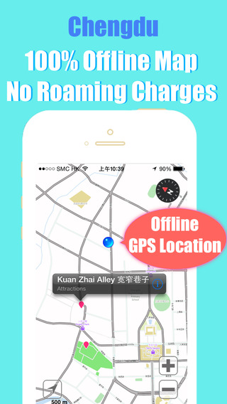Chengdu offline map and gps city 2go by Beetle Maps China Chengdu travel guide street walks airport