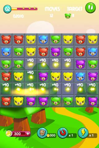 A Gum Bear Combinator screenshot 1