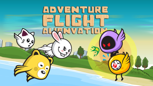 Adventure Flight – Monsters in the Skies