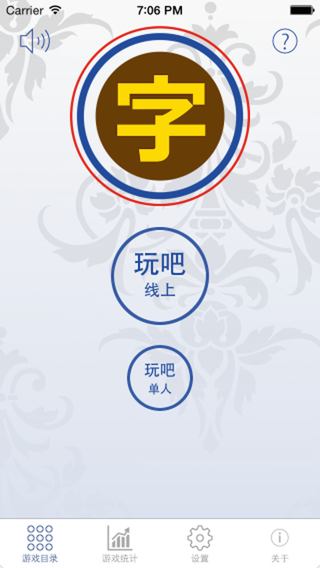 Chinese translation of 'writing'