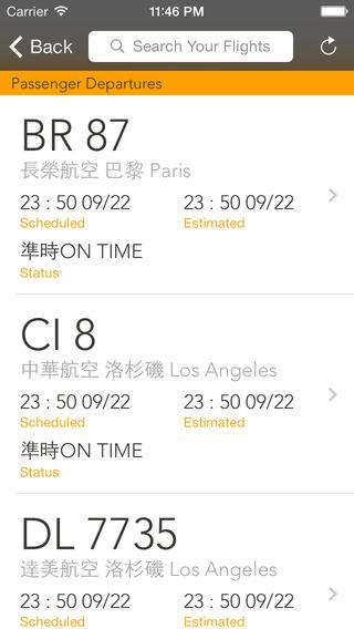 Flight Now Taoyuan