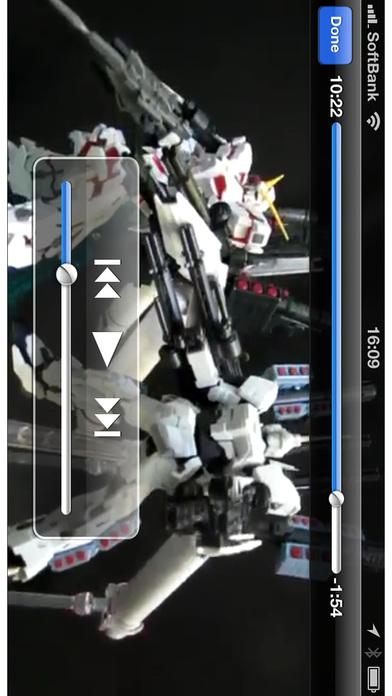 Newtype G iPhone Screenshot 2