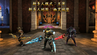 【Gameloft新品大作】狂野之血