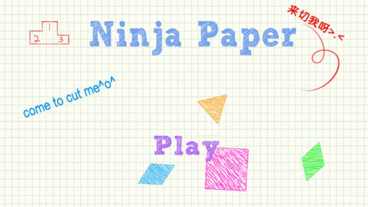 Ninja Paper