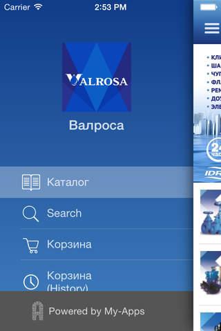 Валроса screenshot 2