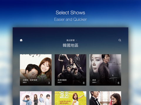 【免費娛樂App】Luv TV - TV Shows-APP點子