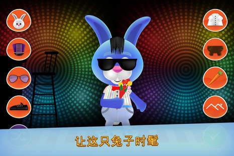 qq自带头像兔子