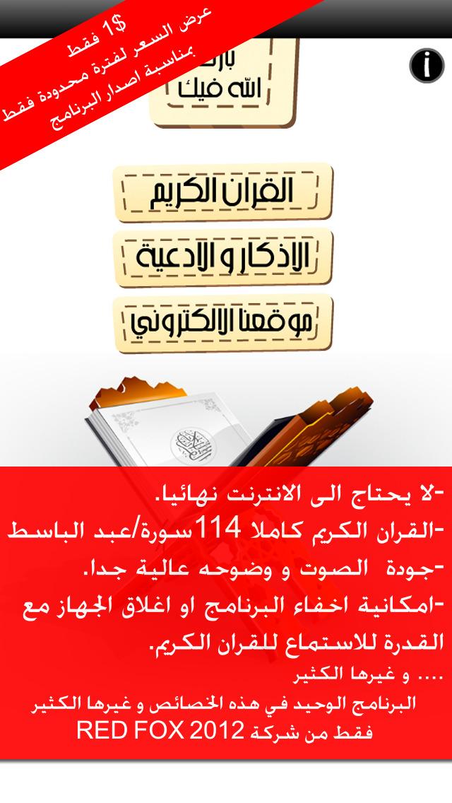 سمية الديب حفيدة المقرئ المصري الأشهر عبدالباسط عبدالصمد