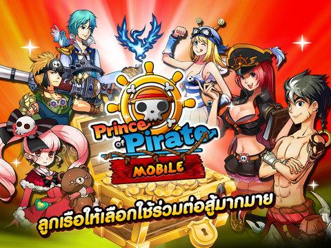 POP Mobile HD
