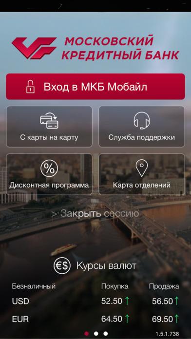 фтография в мкб мобайл Васильев Мария Кожевникова