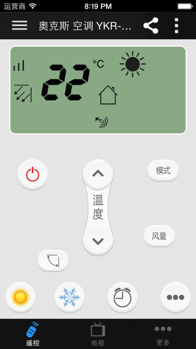 遥控精灵_遥控精灵iphone版免费下载