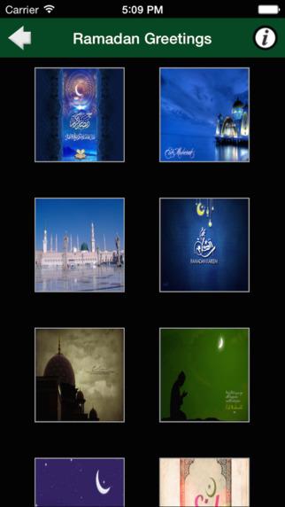 Best Ramadan Greetings