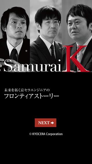 免費下載書籍APP|SamuraiK app開箱文|APP開箱王