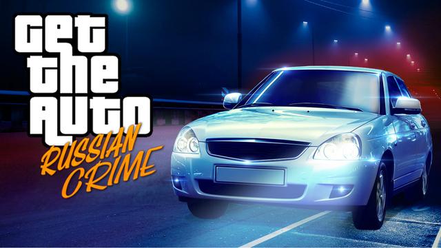 Get the Auto: Russian Crime Pro