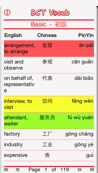 BCT Business Chinese Test Vocab List PRO - Study for Chinese exams with PinyinTutor.com