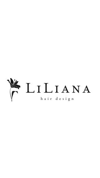 無料生活AppのLILIANA(リリアーナ)|記事Game