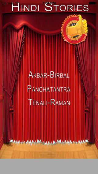 Hindi Story Kahaniya In Hindi