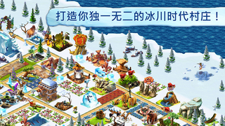 【Gameloft出品】冰川时代:村庄(中文版)