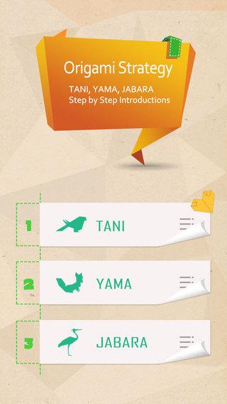 Paper Art - Paper Folding Helper Paperama Strategy Paperama Guide