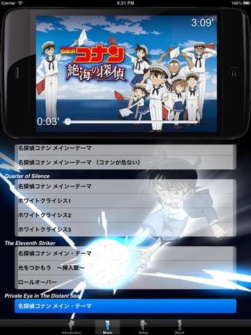 免費下載新聞APP|Soundtracks for Detective Conan Movies app開箱文|APP開箱王