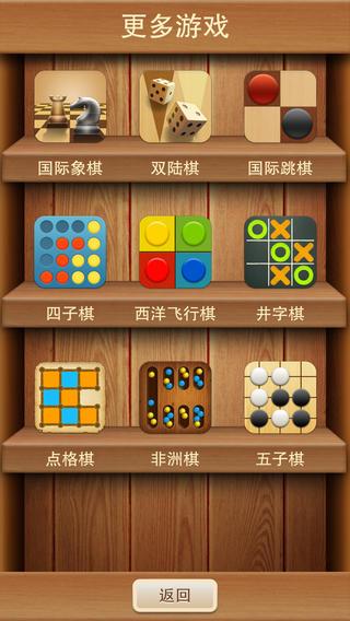 【免費遊戲App】四子棋 - 豪华版-APP點子