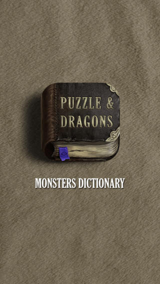 Puzzle & Dragons Dictionary