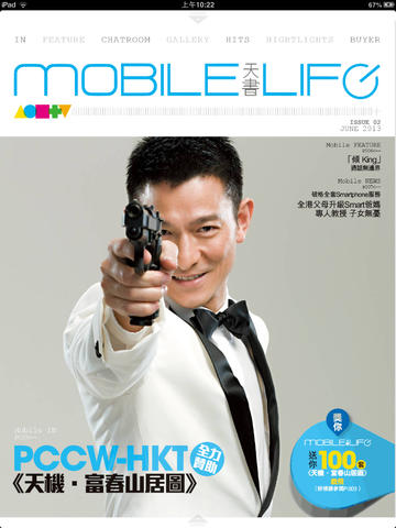 MobileLife iPad Version