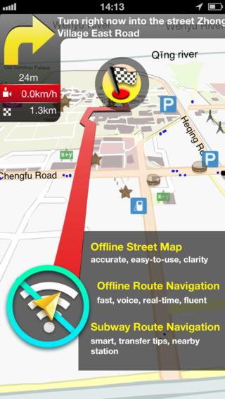 Cincinnati Map iPhone Screenshot 1