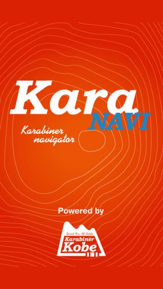 Karabiner Navigator - KaraNAVI -